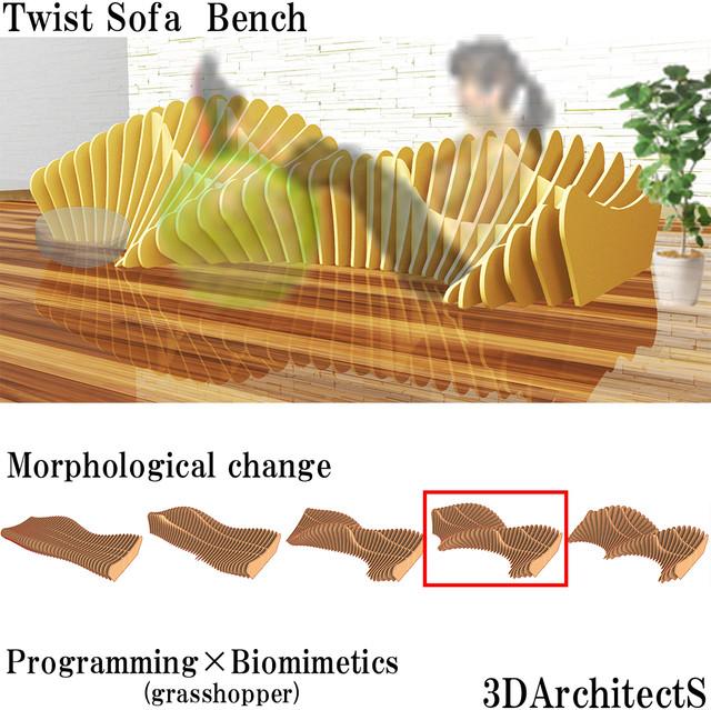 Twist Sofa Bench TypeB