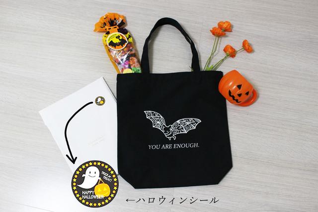 エコバッグ(トートバッグ)☆コウモリ☆黒M