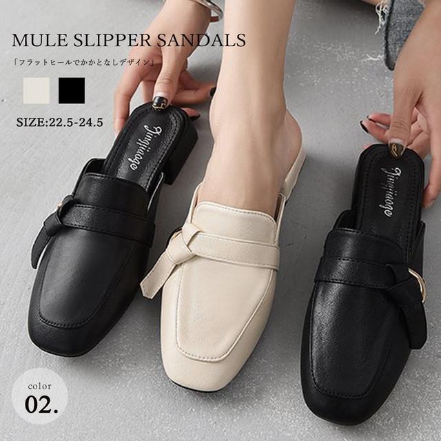 ミュールサンダル パンプス レディース 靴
