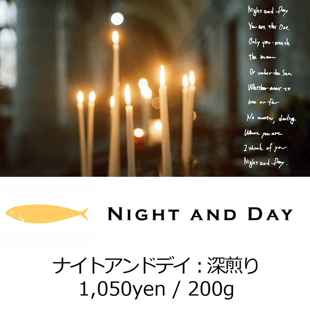 MONTHLY BEANS No.1:Night and Day - ナイトアンドデイ - 浅煎り