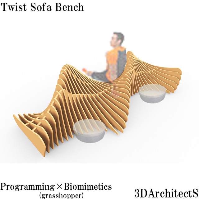 Twist Sofa Bench TypeB