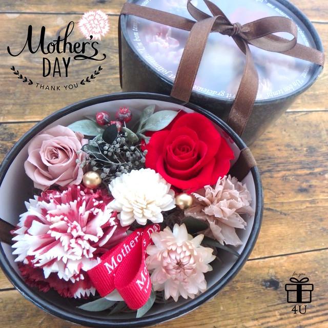 【母の日】5月10日はmother's day✴︎ プリザーブドフラワーアレンジボックス(レッド) カーネーション 母の日 フラワーボックス