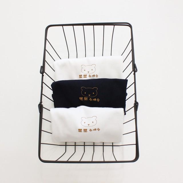 Poppo T(半袖)size80,90 ※送料無料