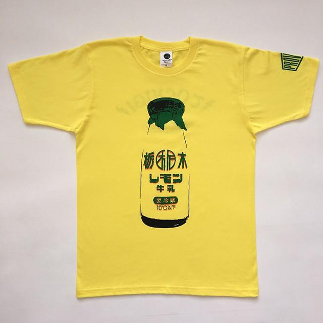 Tシャツ 栃木 レモン牛乳