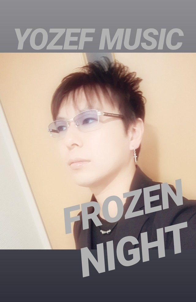 FROZEN NIGHT