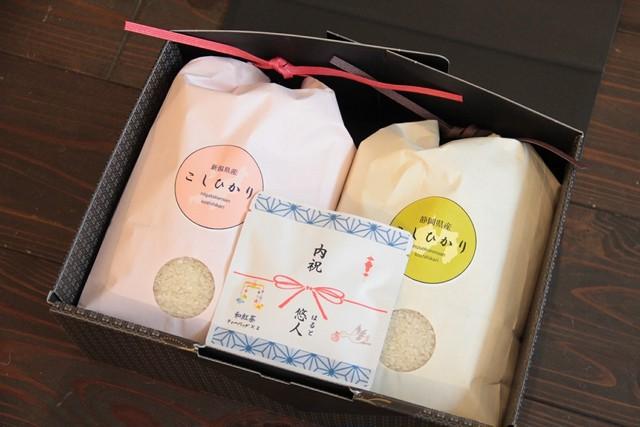 メッセージ付き、お米の食べ比べギフトセット白米2㎏×2個セット&静岡茶