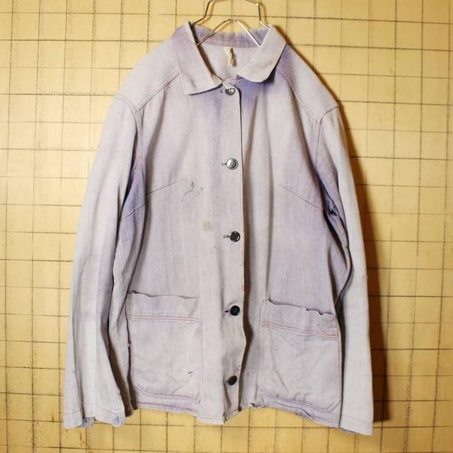 60s 70s ドイツ フランス ワーク ジャケット カバーオール メンズML相当 ネイビー 色落ち ビンテージ ヨーロッパ古着 100720aw4