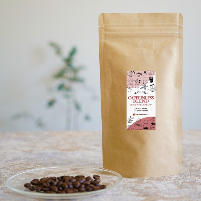 カフェインレスブレンドコーヒー豆 100g|送料無料・税込【ポスト投函】