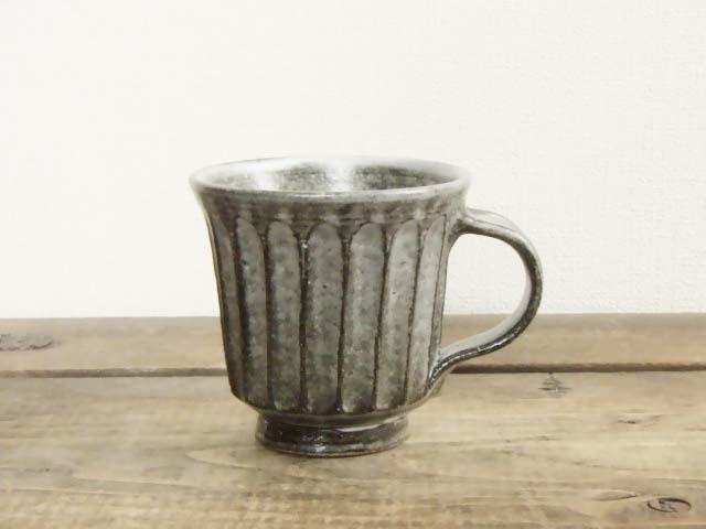 しのぎ手コーヒーカップ(わら灰)