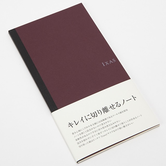 IXAS notebook Travel 無地