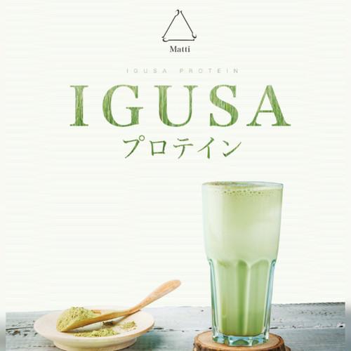 《お得な定期便》IGUSAプロテイン