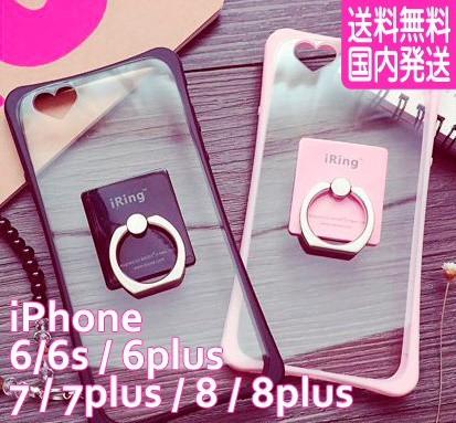 今日だけこの価格! トレンドリング付き☆iPhoneケース全機種対応☆送料無料