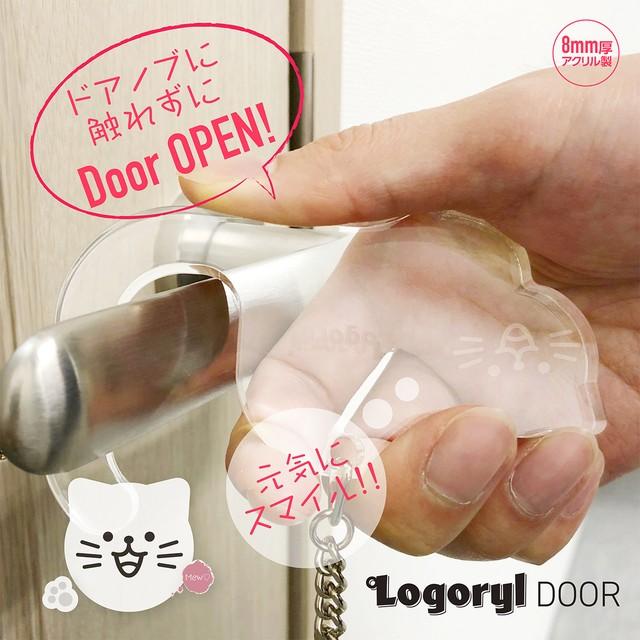 """ドアノブに触れたくない!…そんな時 """"Logoryl DOOR"""" スマイルCAT【キーホルダー型ドアオープナー】"""