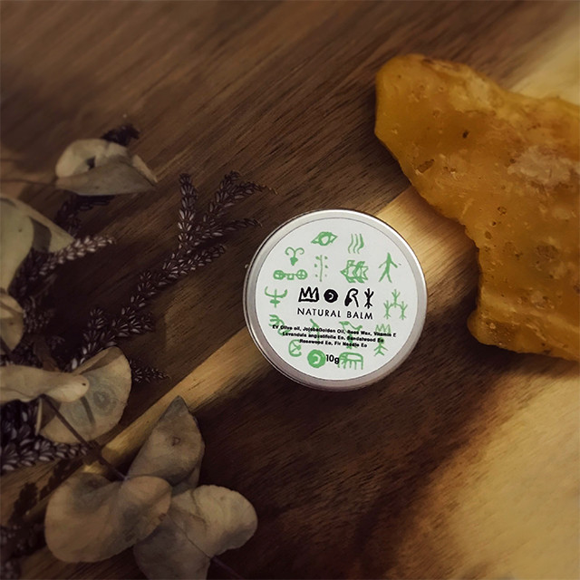 【残り6個】天然無添加! 保湿バーム NATURAL BALM:MORI(ウッド系の香り) ☆10g