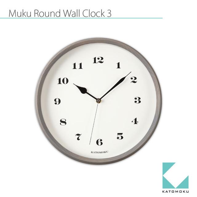 KATOMOKU muku round wall clock 3 km-54GRC 電波時計