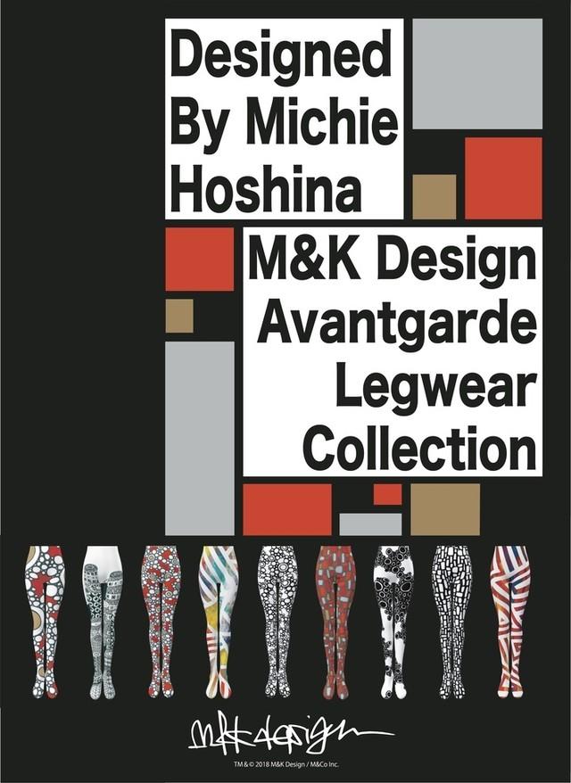 新作アヴァンギャルドレッグウェア ギフトセット / M&K Design