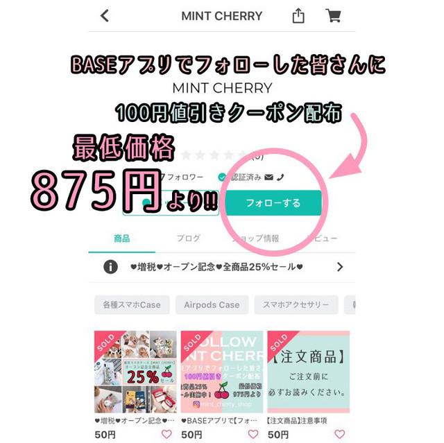 ♥フォロワーの皆様♥100円値引き♥クーポン♥配布中