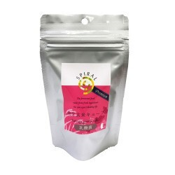 【愛犬用】【ドッグフード】発芽玄米キューブPremium 乳酸菌 (100g)【ペットフード】