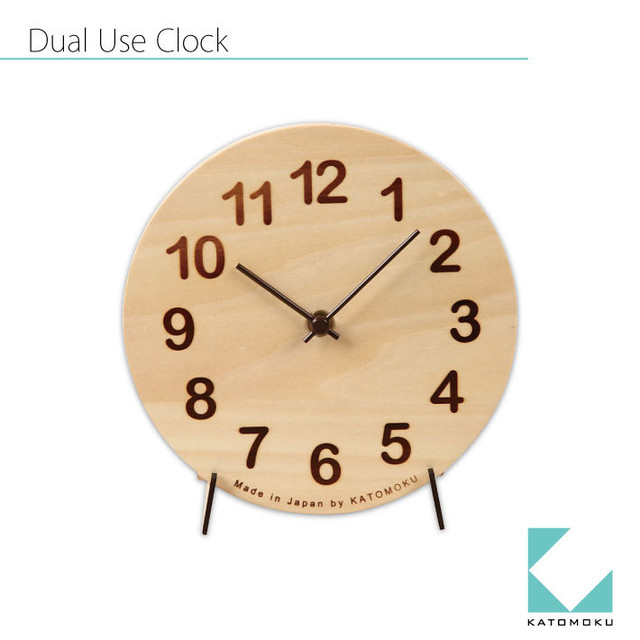 KATOMOKU Dual use clock 置き掛け兼用 km-47
