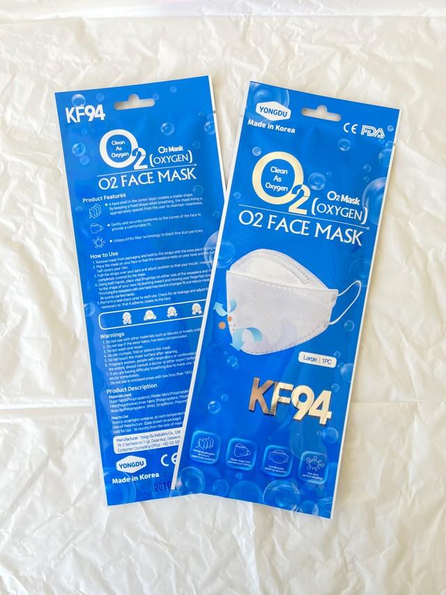 【送料無料】O2 PM2.5対応マスク 10枚セット