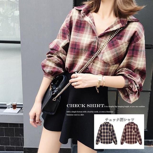 タータンチェック シャツ 春 ゆったりシャツ レディース 長袖シャツ 大きいサイズ