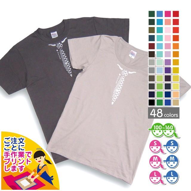 胸骨のネクタイTシャツ(ホワイトインクプリント)【選べる48色*12サイズ】