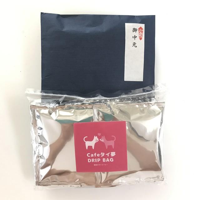 """御中元 """"ドリップバッグ"""" Love Cat 5杯分(10g×5袋入り)"""