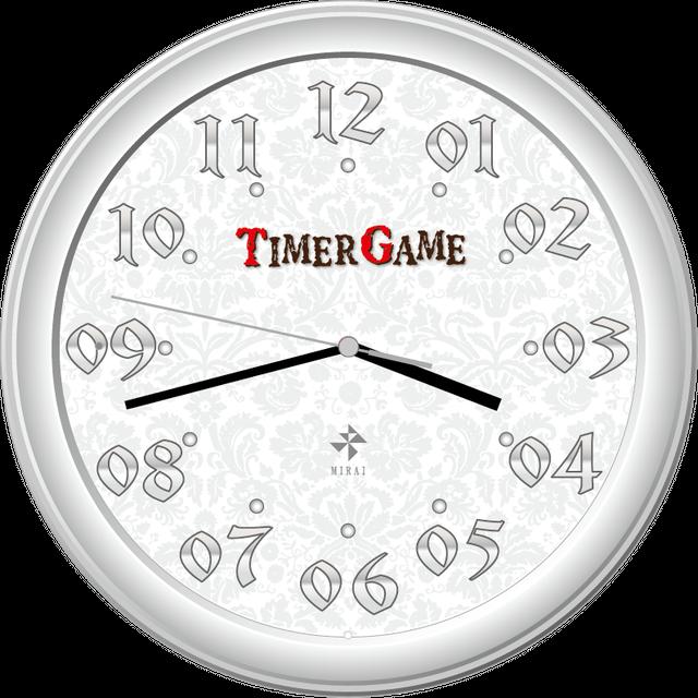 時間を楽しむ【Timer Game】逆転電波掛け時計
