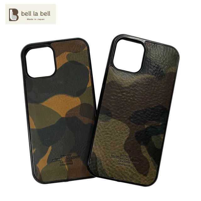 belllabell 頑丈!迷彩柄 イタリアンレザー 背面カバー iPhoneケース 名入れ対応可能 iPhone12 12Pro対応  (wn-20334)