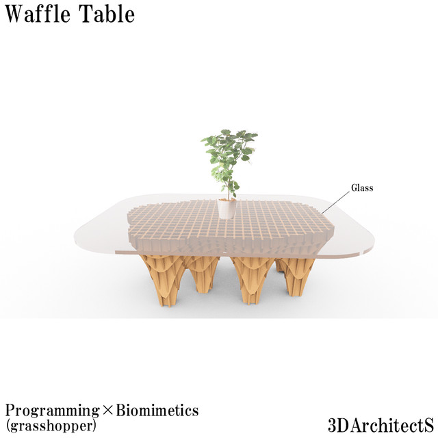 Waffle Table