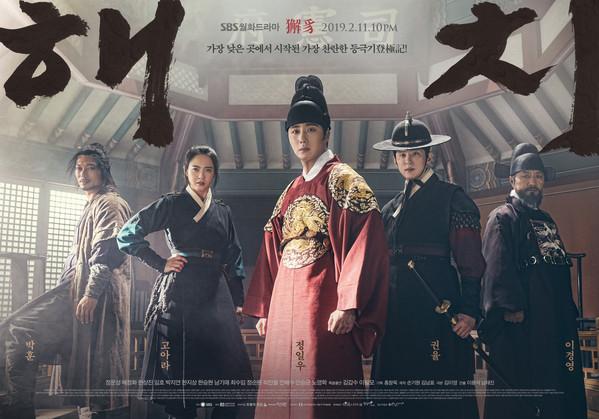 韓国ドラマ【獬豸 ヘチ】DVD版 全48話