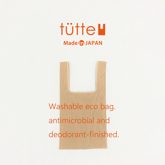 [ tutte ] washable ecobag S 洗えるエコバッグS 4色展開 [テュッテ]