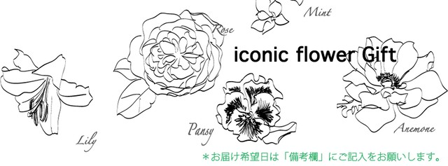 iconicflower webshop
