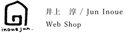 inouejun web shop