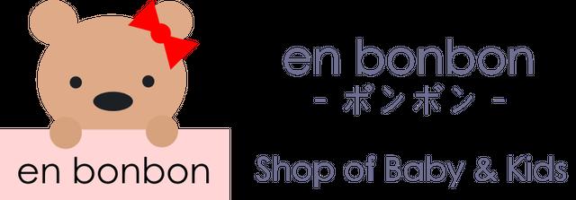 enbonbon