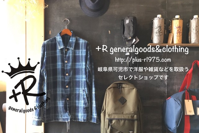 +R generalgoods&clothing