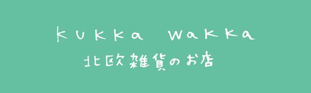 kukkawakka