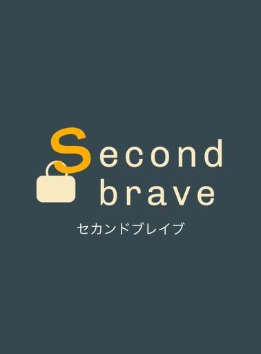 secondbrave