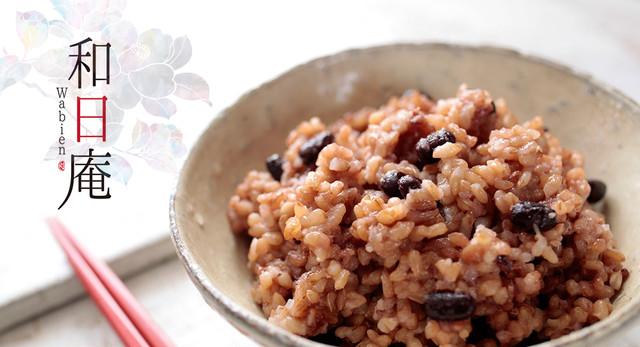和日庵~wabien~ 冷凍『もち熟玄米(酵素玄米)』販売