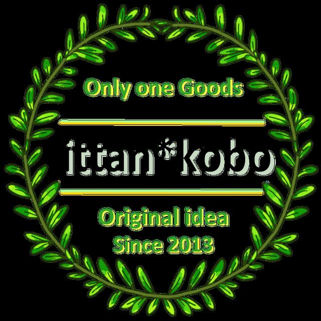いったん工房 ittan*kobo(Tシャツ&手描き上履き)