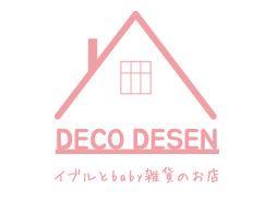 イブルと韓国こども服のお店 DECO DESEN  BASE店