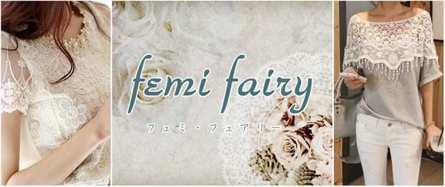 femi fairy(フェミ・フェアリー)