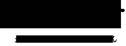 bitter【枚方市の古道具屋さんのネットショップ・古道具・デッドストック・ビンテージ・ミリタリー・男前インテリア】