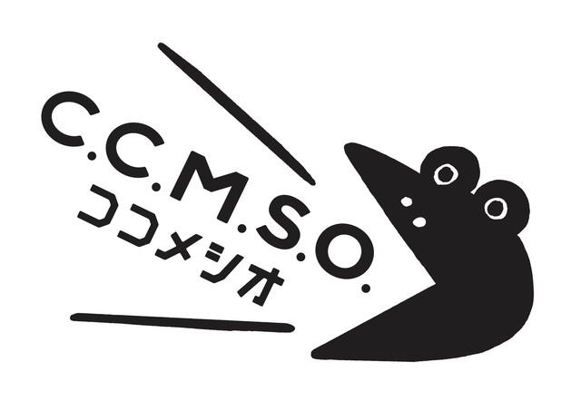 cocomeshio