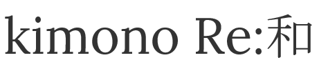 kimono Re:和 キモノリワ【online store】着物 帯 アクセサリー リメイク