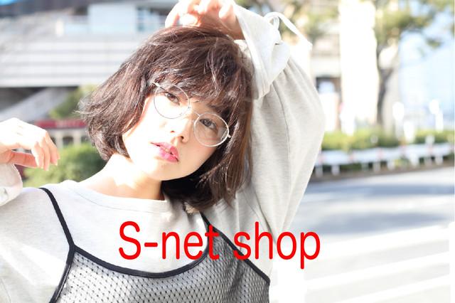 snetshop