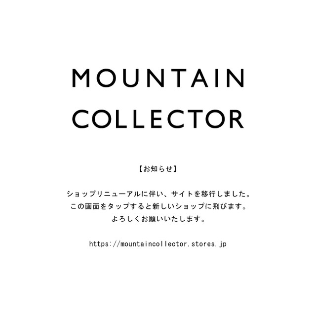 MOUNTAIN COLLECTOR
