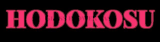 HODOKOSU