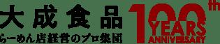 大成食品 八幡製麺所