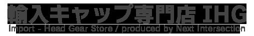 輸入キャップ専門店 IHG